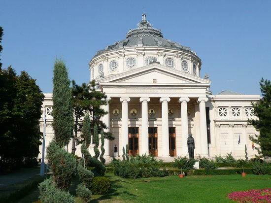 Bucarest, Rumania: Bucharest 3