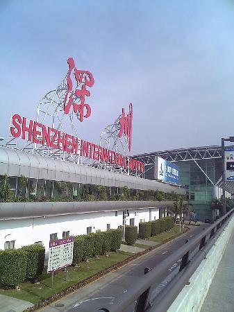 ShowForum g i Shenzhen Guangdong.