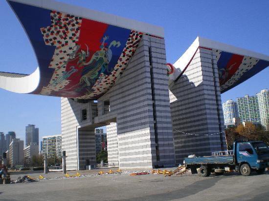 COEX, Convention and Exhibition Center (코엑스, 한국종합무역센터