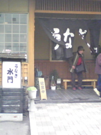 Things To Do in Akishino, Restaurants in Akishino
