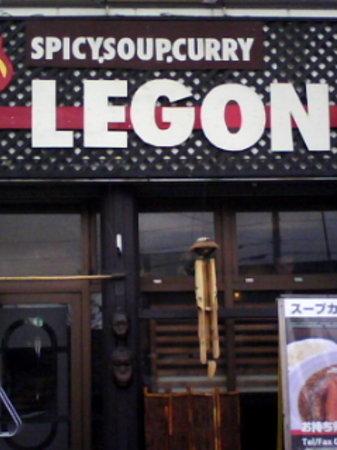 Spicy Soup Curry Shop LEGON : LEGON