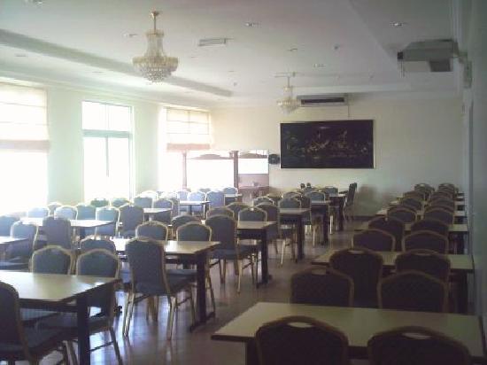 Hotel Seri Malaysia: Dining Hall