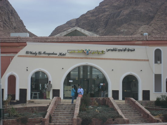 Photo of El Wady El Mouqudess Hotel Saint Catherine