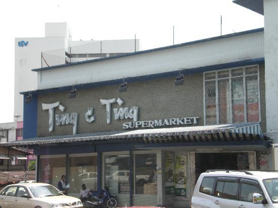 Telang Usan Hotel Kuching : Ting and Ting supermarket - Kuching