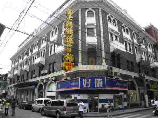 Shanghai Railway Hotel : L'hôtel