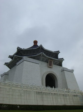 Taipéi, Taiwán: CKS Memorial Hall