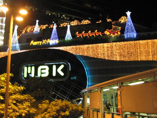 A-One Inn: MBK at Xmas time