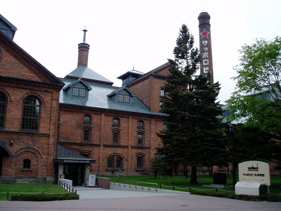 The Top 10 Things To Do Near Sapporo Station
