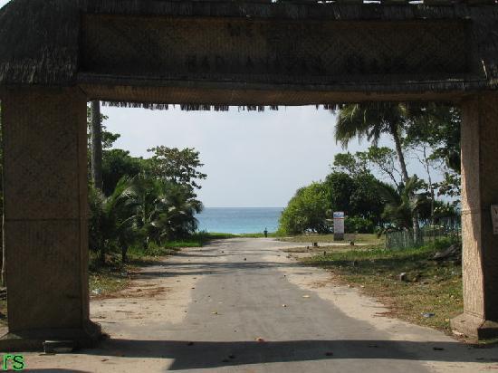 Radhanagar Beach: entry gate