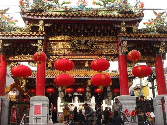Kanteibyo (Kuan Ti Miao Temple): 関帝廟