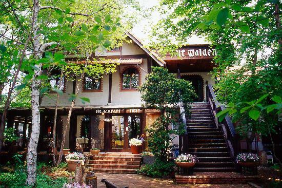 Hotel  Hut Walden: 清里高原の萌木の村ホテル ハット・ウォールデン