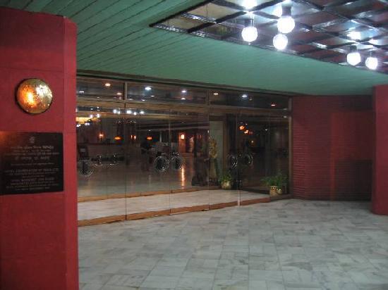 Centaur Hotel, IGI Airport: 入り口