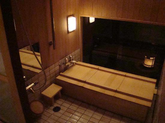 Tawaraya Ryokan : Bathroom