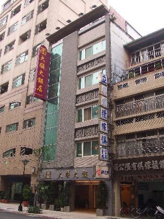 Ta Sun  Hotel: appearance of TS hotel