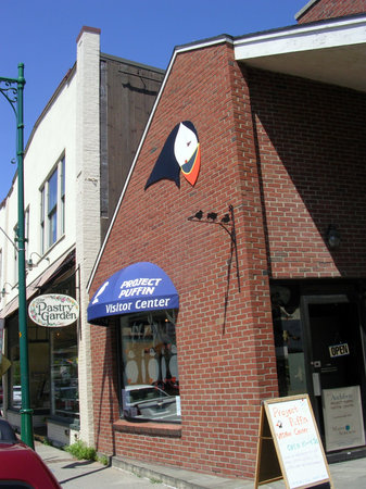 Project Puffin Visitor Center