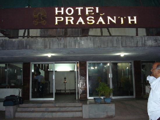 Photo of Hotel Prasanth Thiruvananthapuram (Trivandrum)