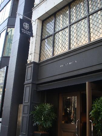 Dojima Hotel: Entrance