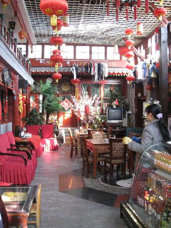Red Lantern House: Main Building Inside Courtyard