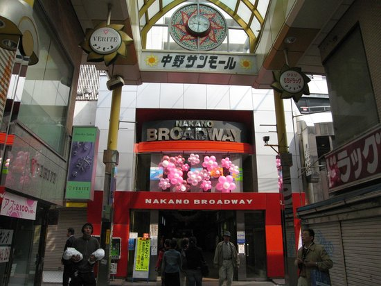 Brits restaurants in Nakano