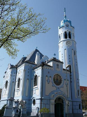 St.-Elisabeth-Kirche/Blaue Kirche: The Blue Church of St. Elizabeth, Bratislava