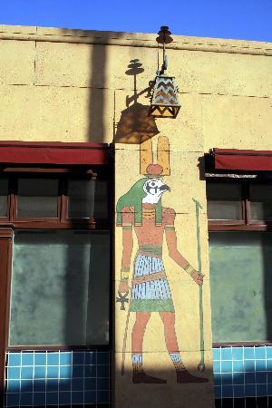 Egyptian Theatre: Detail