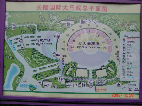 Chimelong International Circus : 会場案内図