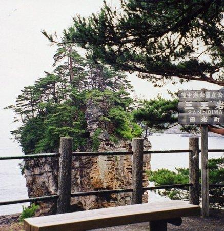 Sannoiwa