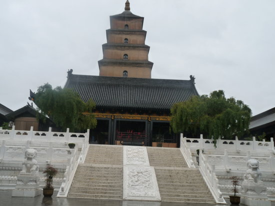 Chine : pagoda in Xi'an