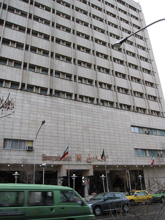 Photo of Howeyzeh Hotel Tehran
