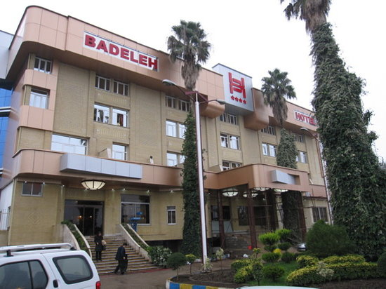 Photo of Badeleh Hotel Sari