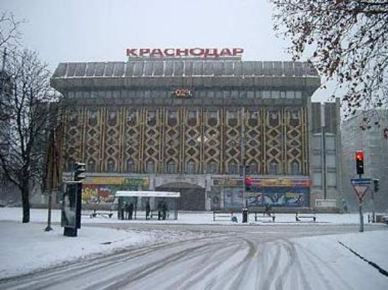 Krasnodar The Trip On Krasnaya Street With Pics Tripadvisor