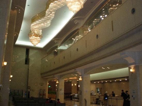 Marroad International Hotel Narita Airport : Lobby