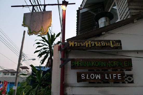Phranakorn-Nornlen Hotel: entrance