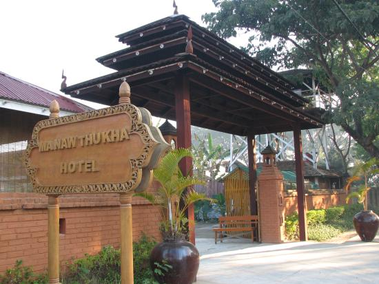 Photo of Manaw Thu Kha Hotel Nyaungshwe