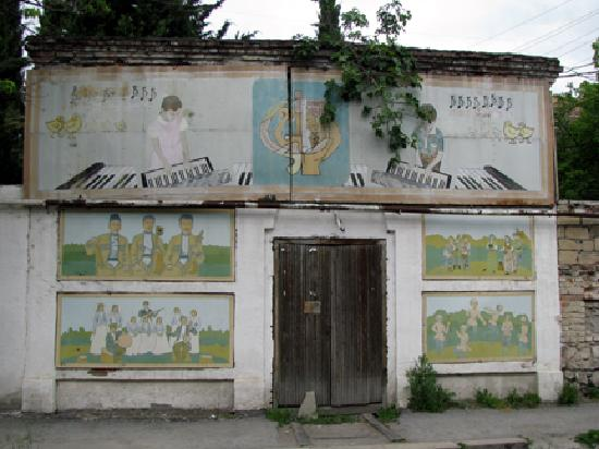 Run-down but adorably adorned music school in Sheki