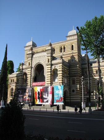 Tbilisi, Georgië: Paliashvili Opera House