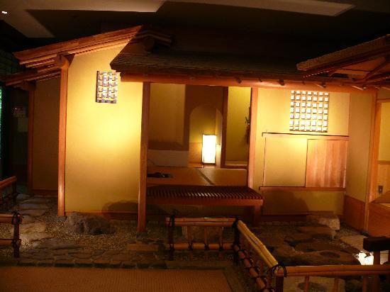Saichoraku