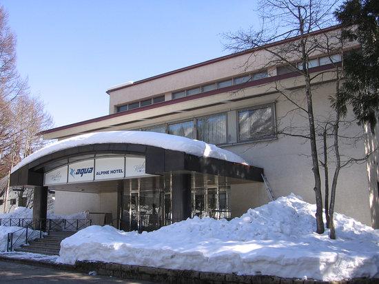 Aqua Alpine Hakuba: Aqua Alpine Hotel