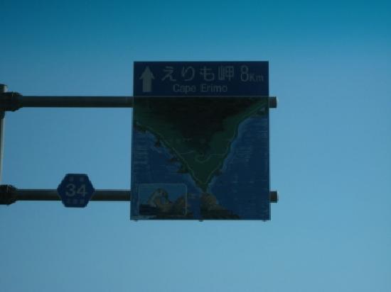 Cape Erimo: 道中の看板
