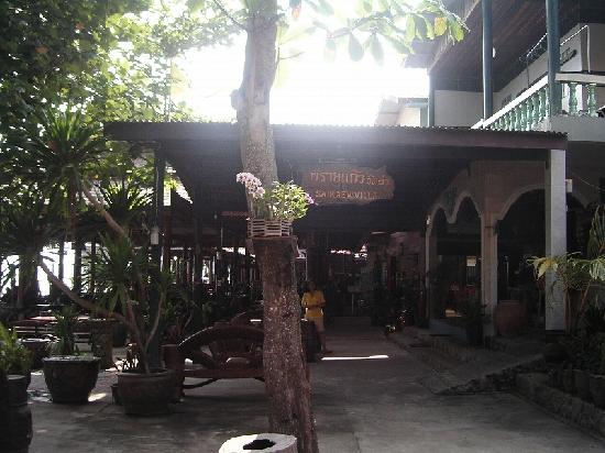 Saikaew Villa: レストランです