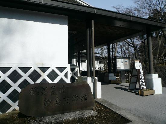 Tokutomi Roka Memorial Museum of Literature : Entrance / 入口