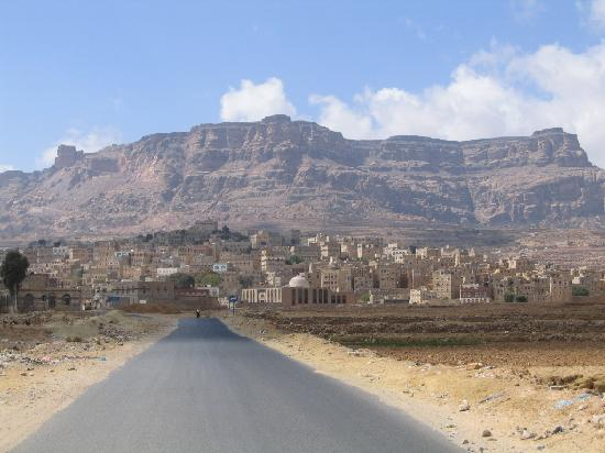 Yémen : Road into village of Hababah