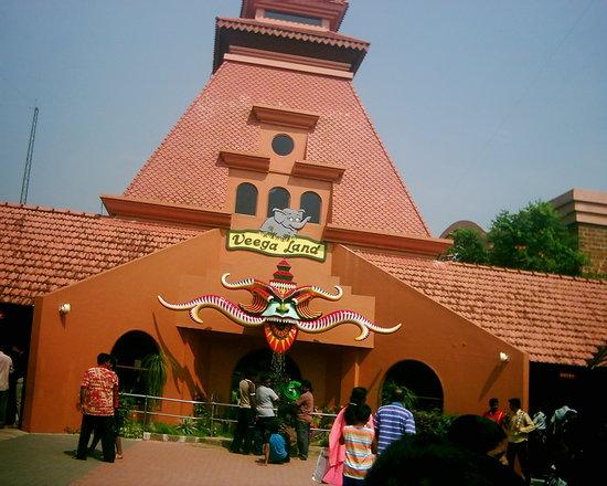Wonderla Amusement Park: Vegaland entrance