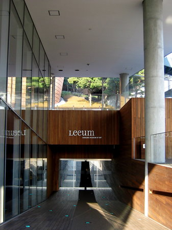当代韩国艺术馆