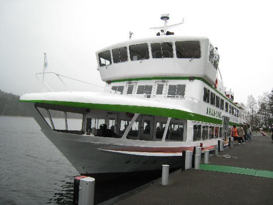 Hotel Emerald: 阿寒観光船