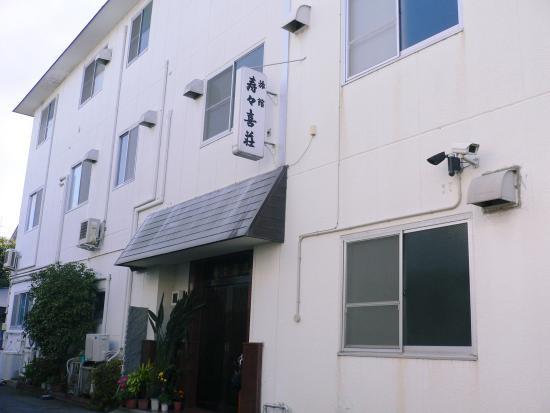 壽壽喜莊旅館