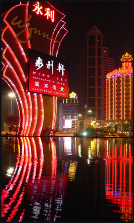 Макао, Китай: Macau the red light city
