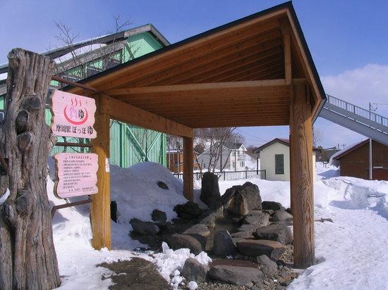 Mashu Station Poppoyu