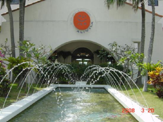 Hotel Nikko Alivila Yomitan Resort Okinawa: ホテルエントランス。