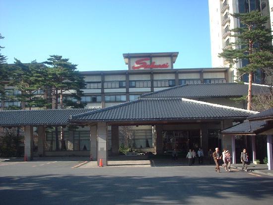 Hotel Sakurai: ホテル櫻井・エントランス外観